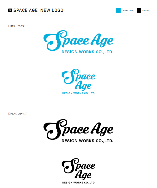 SPACE AGE LOGO DESIGN