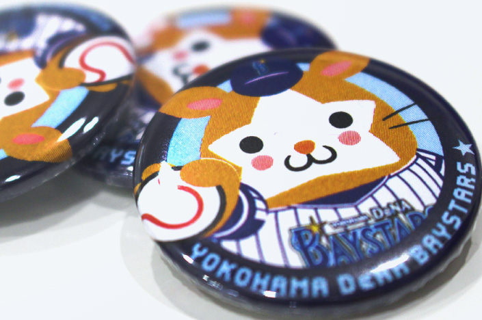 BAYSTARS DB.STARMAN CAN BADGE
