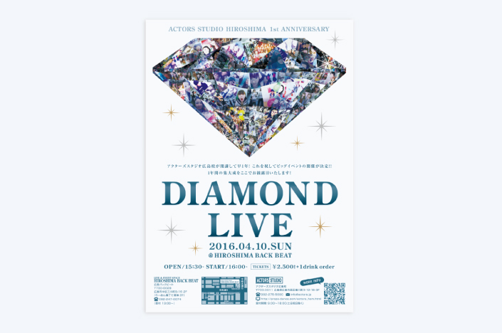 ACTORS STUDIO HIROSHIMA DIAMOND LIVE POSTER & FLYER