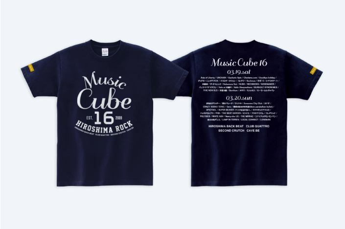 MUSIC CUBE 16 OFFICIAL GOODS