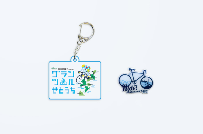 GRAND TOUR 2016 OFFICIAL GOODS