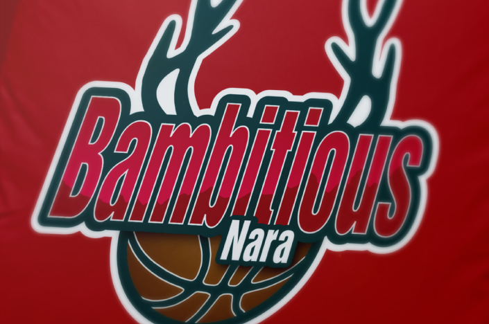 BAMBITIOUS NARA OFFICIAL GOODS