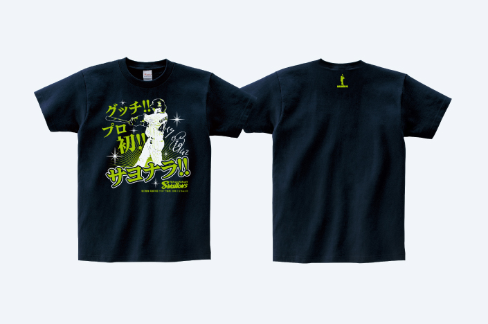 SWALLOWS TOMOTAKA SAKAGUCHI WALK-OFF T-SHIRT