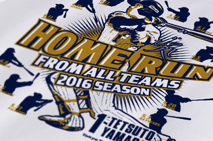 SWALLOWS TETSUTO YAMADA HOME RUN FROM ALL TEAM T-SHIRT