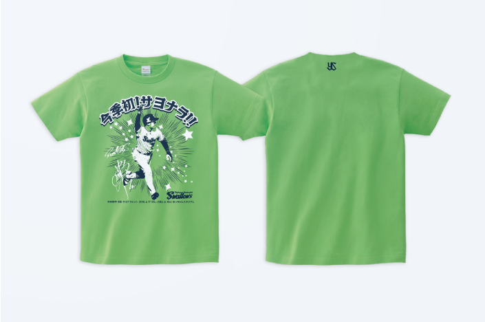 SWALLOWS YUHEI NAKAMURA WALK-OFF T-SHIRT