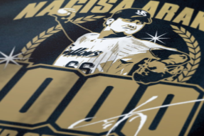 SWALLOWS NAGISA ARAKAKI 1000 STRIKEOUTS T-SHIRT
