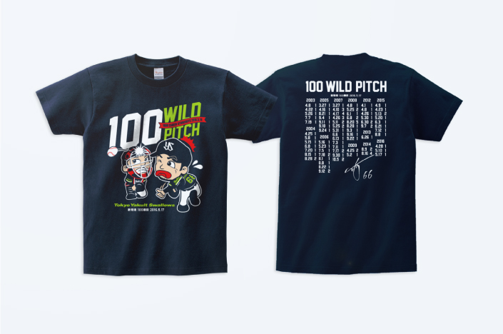 SWALLOWS NAGISA ARAKAKI 100 WILD PITCH T-SHIRT