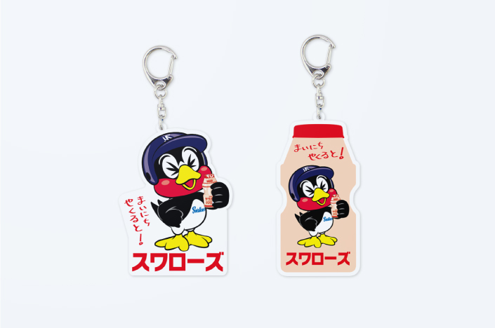 SWALLOWS TSUBAKUROU × YAKULT BOTTLE GOODS