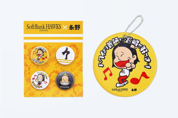 HAWKS × NAGANO COLLABORATION GOODS