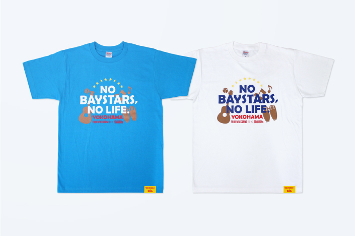 NO BAYSTARS,NO LIFE. GOODS