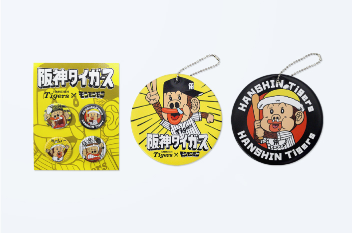 TIGERS × MONMONMON COLLABORATION GOODS