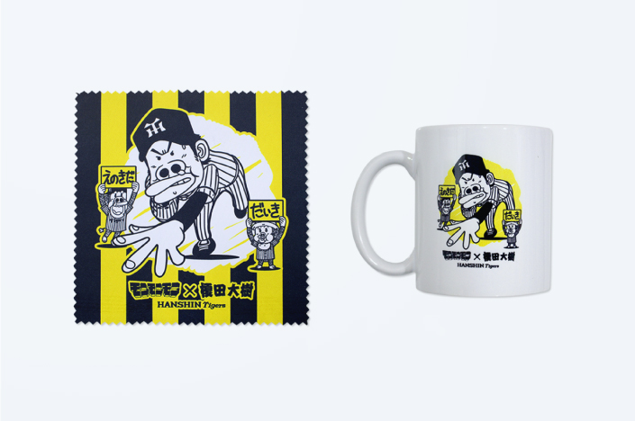 TIGERS × MONMONMON × ENOKIDA COLLABORATION GOODS