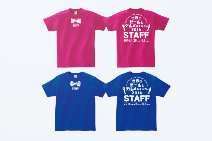 WORLD BEER AND GOURMET STADIUM 2016 STAFF T-SHIRT