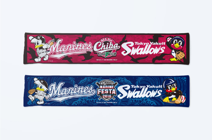 MARINES × SWALLOWS INTERLEAGUE GAMES GOODS