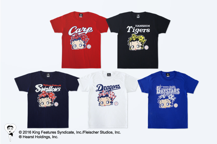 Betty Boop™ × BASEBALL COLLABORATION GOODS