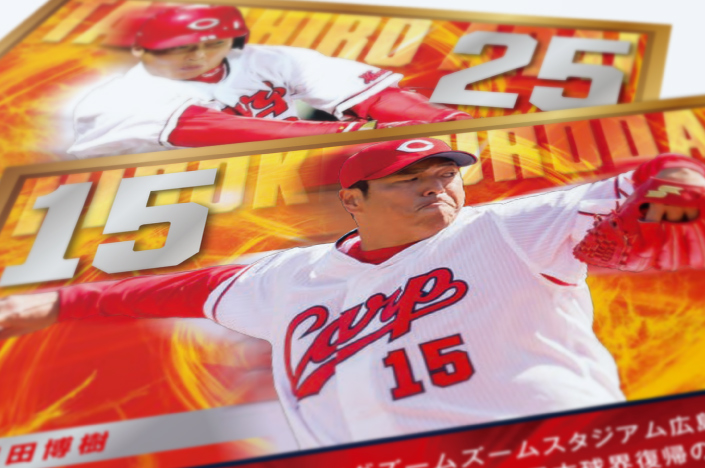 CARP BASEBALL MOVING CARD