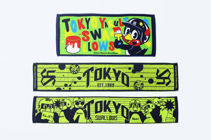 SWALLOWS TOKYO EMPROJECT GOODS