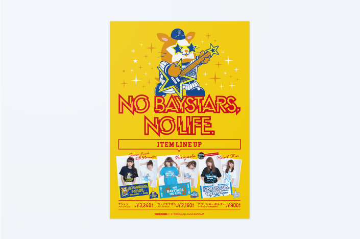 NO BAYSTARS,NO LIFE. GOODS POSTER & POP