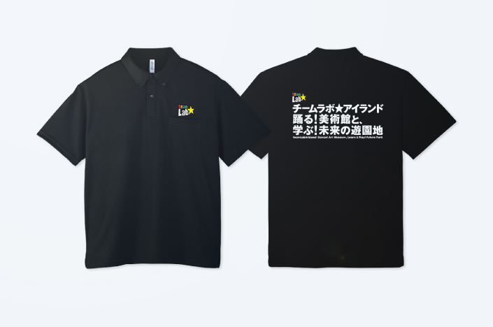 teamLab STAFF POLO SHIRT