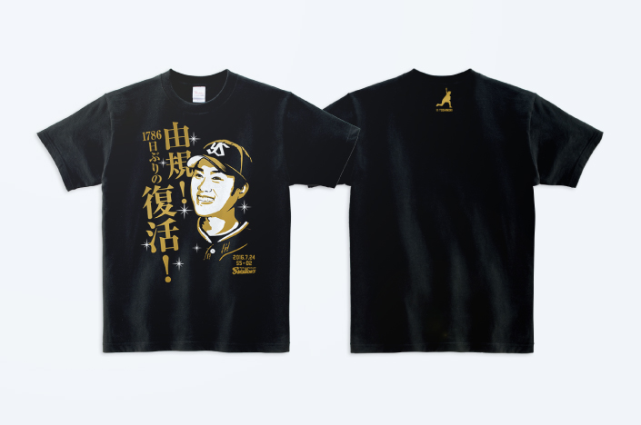 YOSHINORI RESURRECTION T-SHIRT