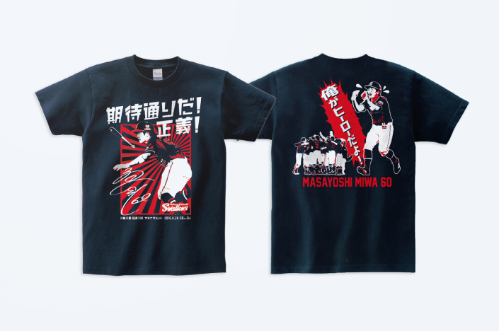 SWALLOWS MASAYOSHI MIWA WALK-OFF T-SHIRT