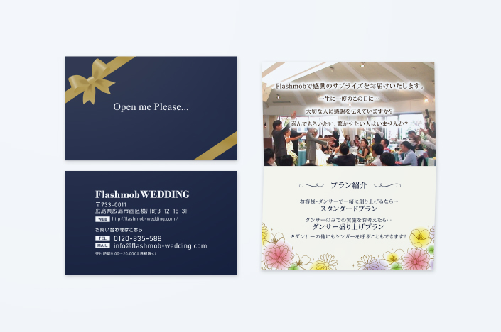 FLASHMOB WEDDING PAMPHLET