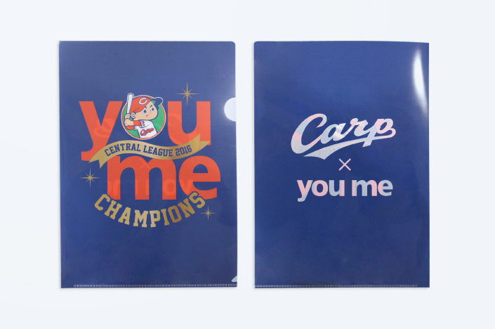 CARP × YOU ME TOWN CENTRAL LEAGUE CHAMPION GOODS