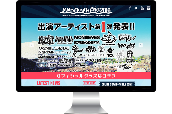 WILD BUNCH FEST. 2017 OFFICIAL SITE