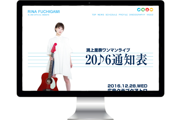 RINA FUCHIGAMI OFFICIAL SITE RENEWAL