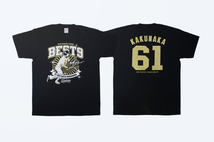 MARINES 2016 BEST9 T-SHIRT