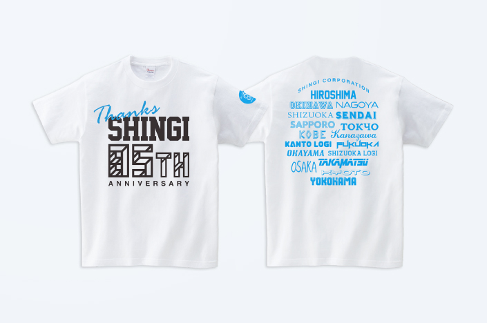 SHINGI 85TH ANNIVERSARY T-SHIRT