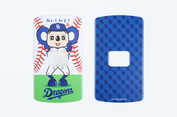 CHUNICHI DRAGONS GOODS 2017 02
