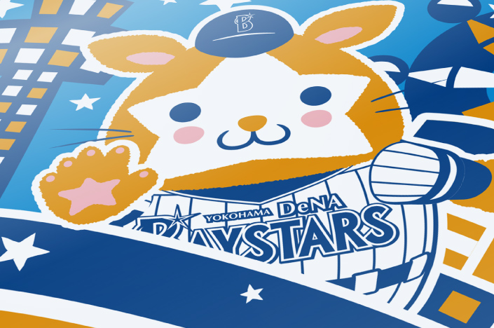 BAYSTARS FAN MEETING GOODS