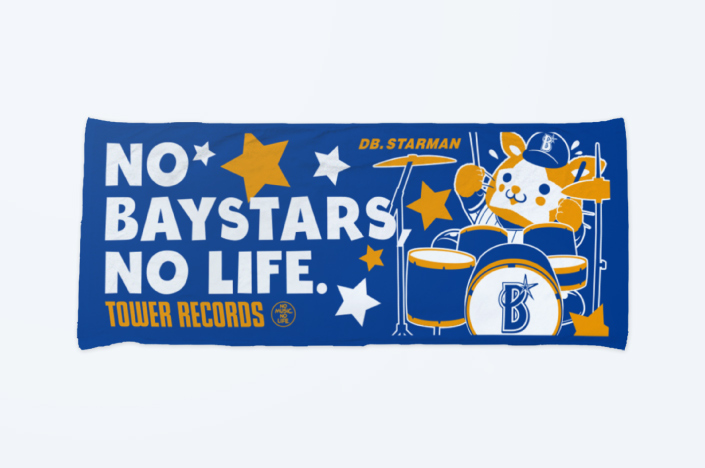 BAYSTARS NO BAYSTARS, NO LIFE. 2017